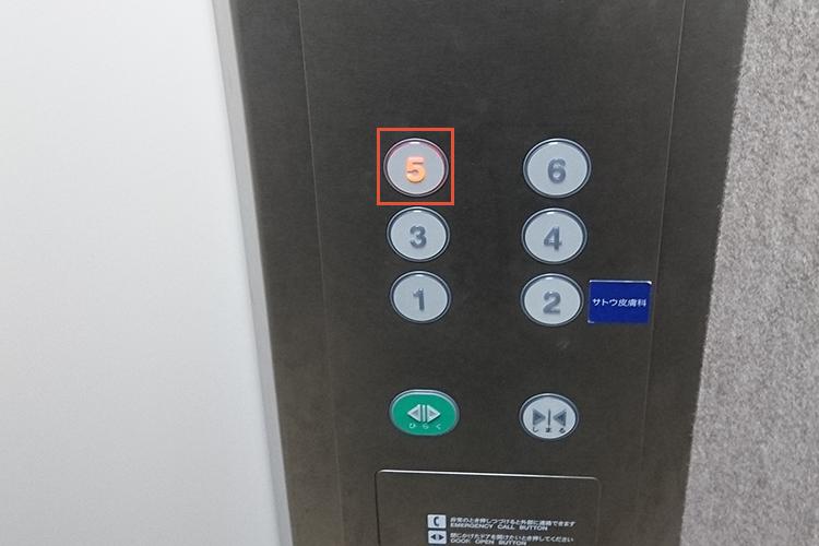 エレベーターに乗って5階に移動します。