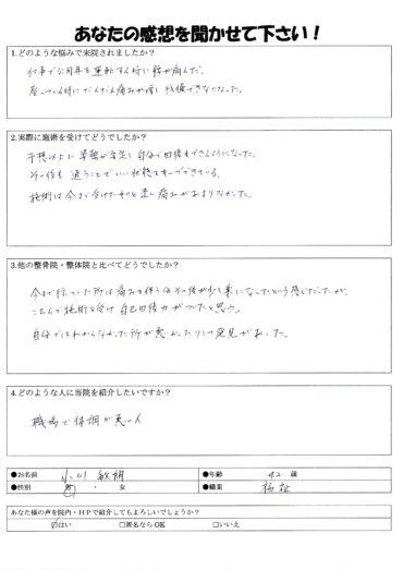 小川敏朗さん